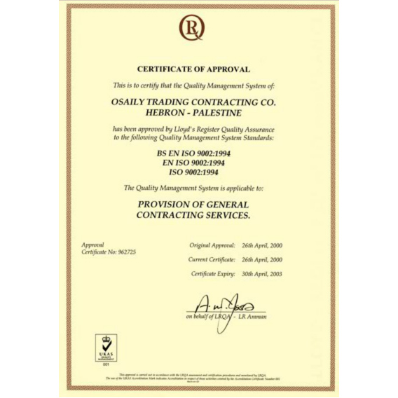 Quality Assurance Certificate
